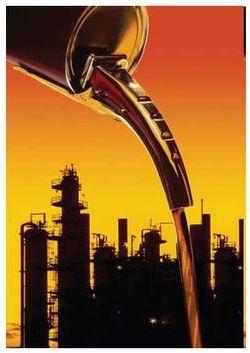 Продать трансформаторное масло цена